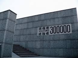 China Holds Nanjing Massacre Memorial Day