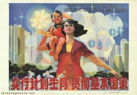 Chinese Birth Control Policy and Sexism