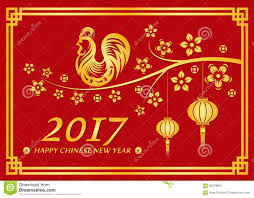 2017 – The Year of the Rooster