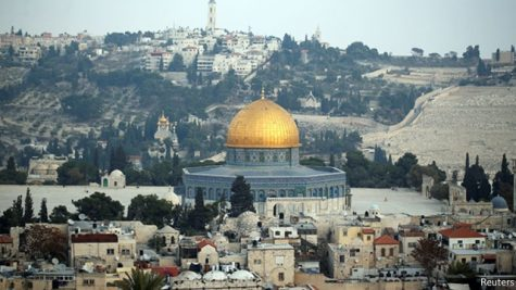 The Holy Land is Now The Capital of Israel